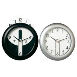 horloge-personnalisable
